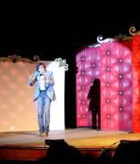 Se presenta en el Teatro Gualeguaychú.